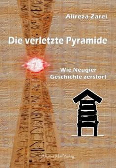 die_verletzte_pyramide.jpg